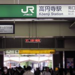 Koenji in Tokyo