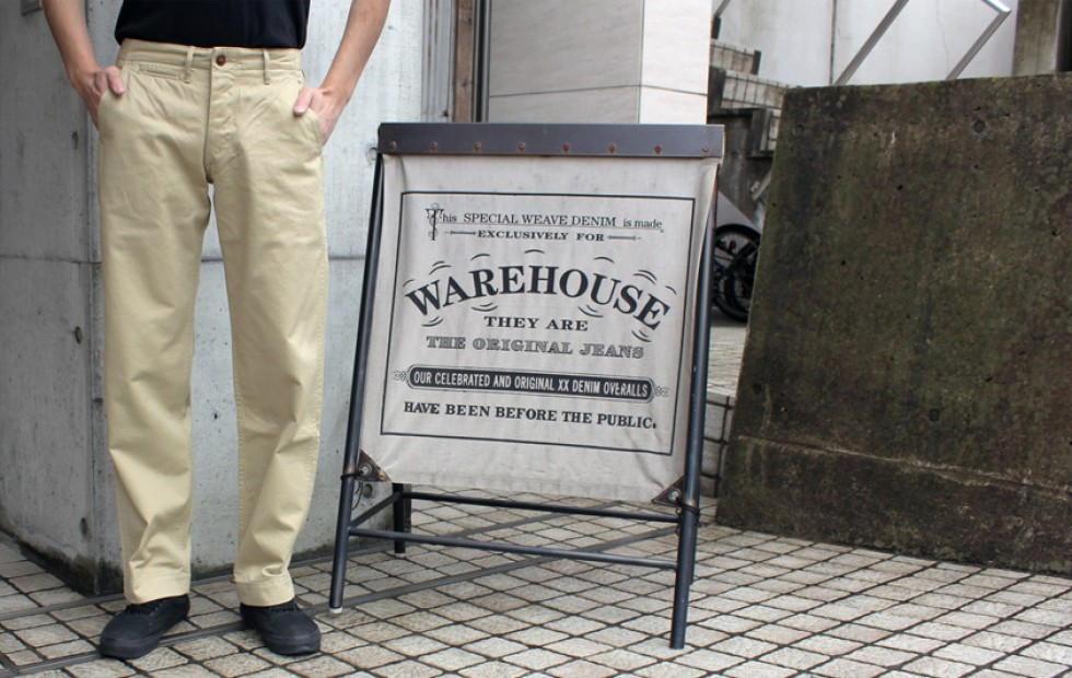 warehouse_chino_01