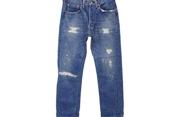 Dameji jeans