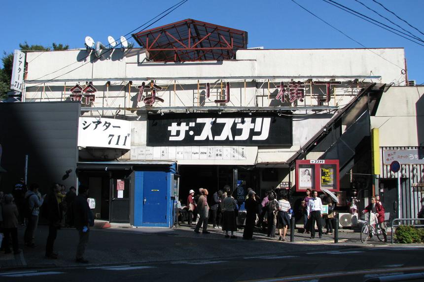 Shimokita3