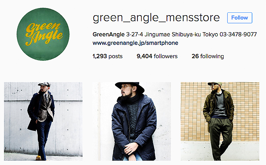 greenangle