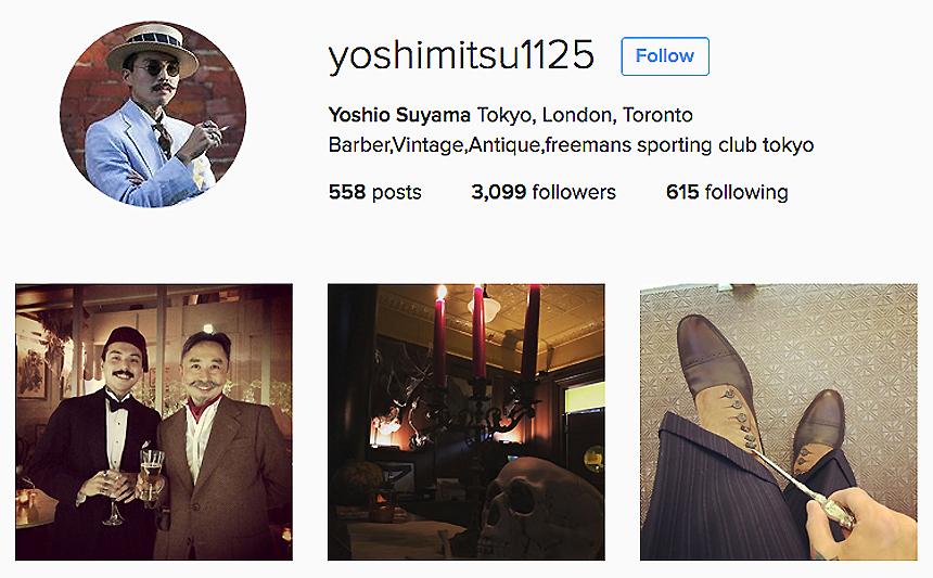yashimitsu