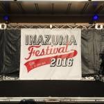 Event Report: INAZUMA Festival 2016 in Tokyo