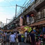 Camden Town of Tokyo, Ueno