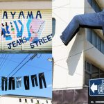 Visiting Jeans Street of Kojima