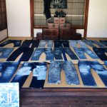 The Denim Capital Okayama