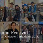 Inazuma Festival 2018