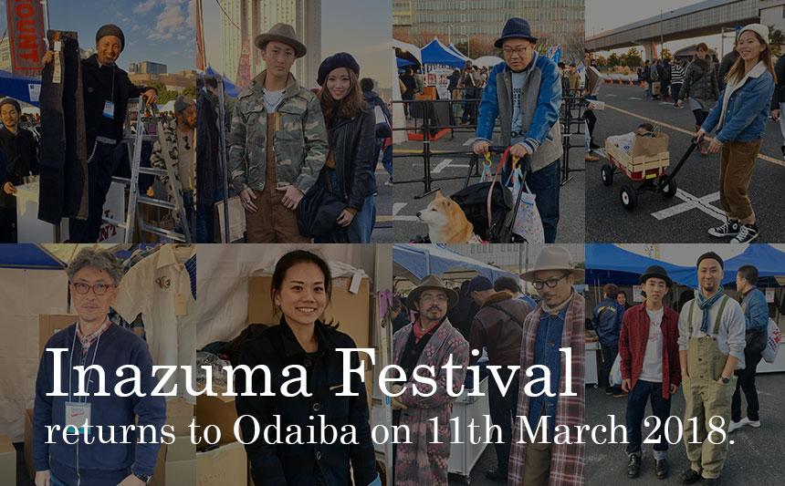 inazumafestival2018