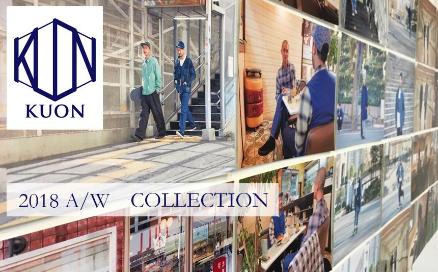 kuon 2018aw collection