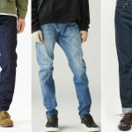 3 Budget friendly Okayama jeans for beginners