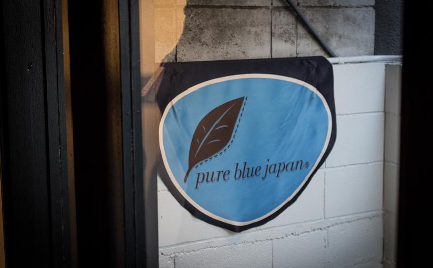 ピュアブルージャパン(pure blue japan)