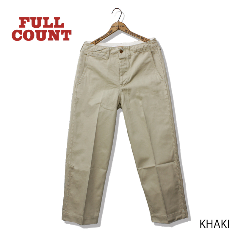 U.S. ARMY CHINO 41 KHAKI ONE WASH