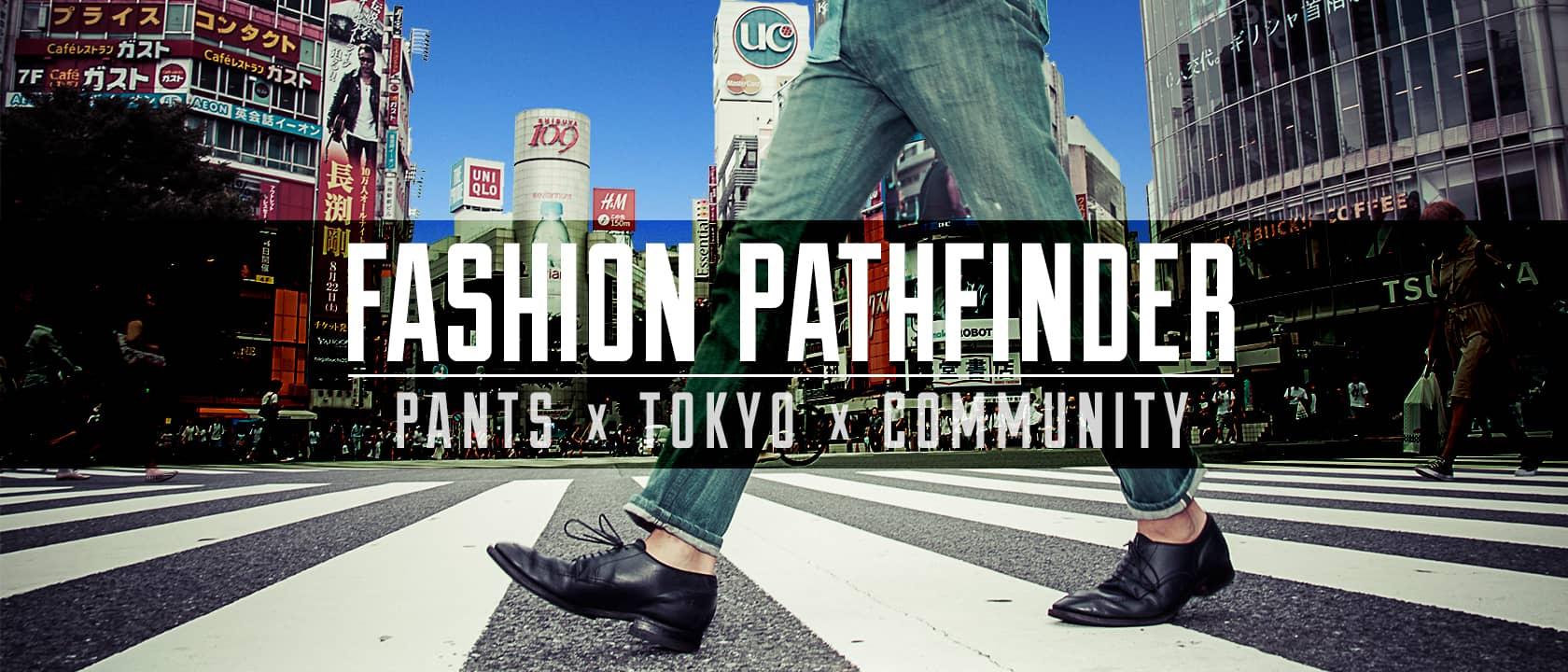 FASHION PATHFINDER PANTS TOKYO COMMUNITY