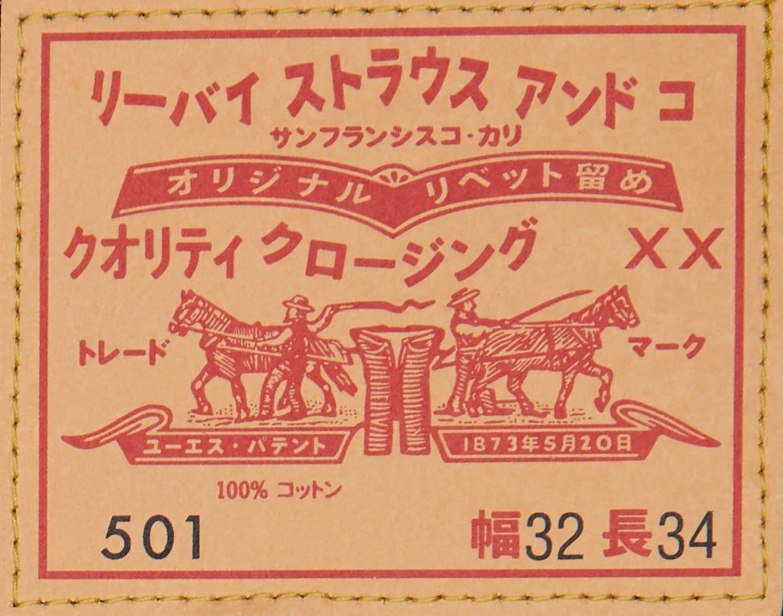 リーバイス 日本語