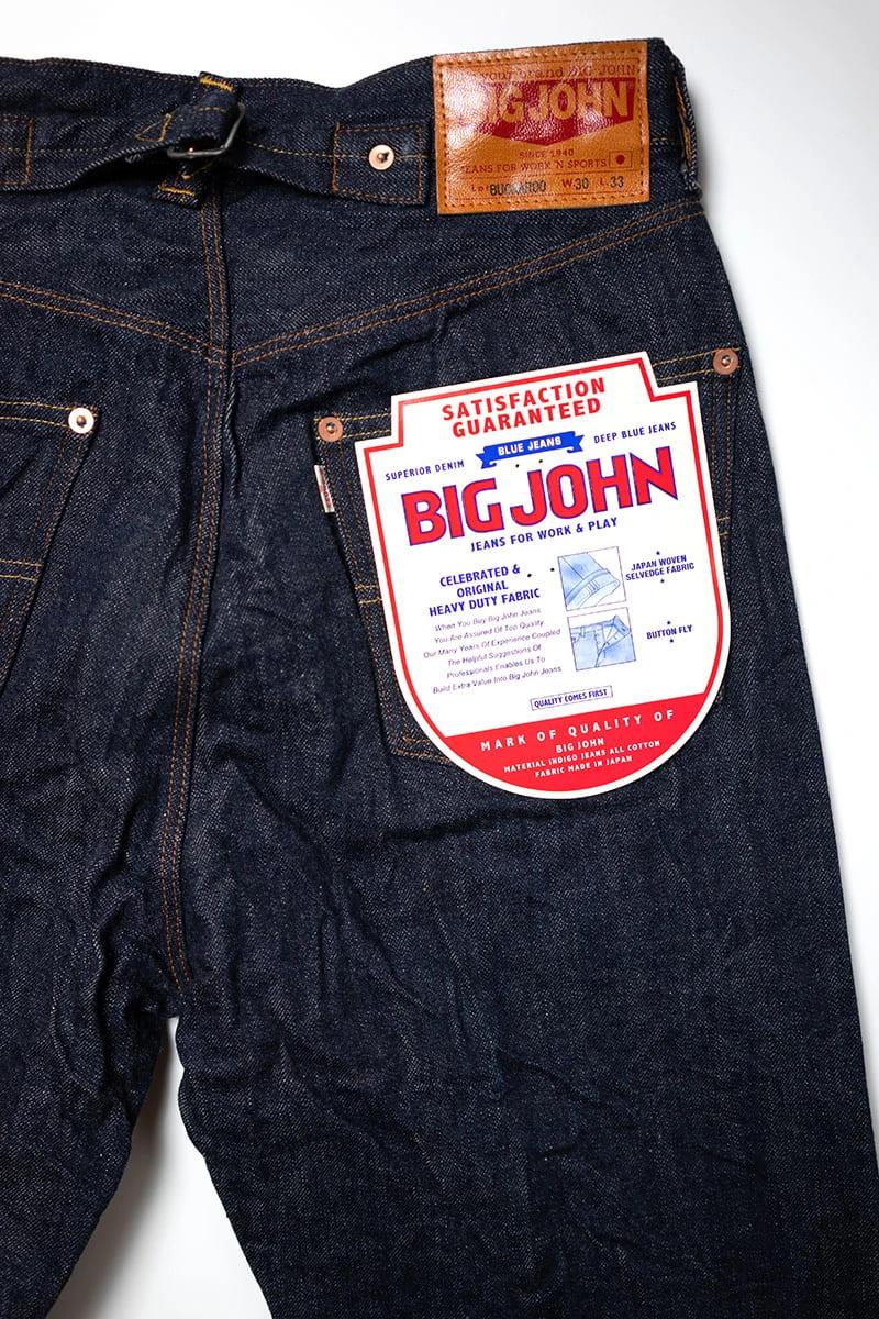 BIG JOHN(ビッグジョン)ジーンズ